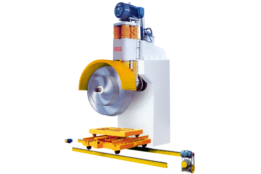 Hydraulic Multiblade block cutter