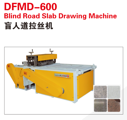 Blind Road Slad Drawing Machine